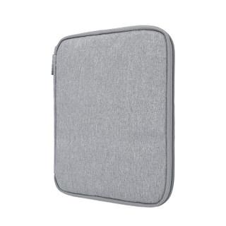 必优美/BUBM 数据线收纳包便携包U盘包线材收纳包耳机包电源包数码配件收纳袋 DISS-MYB灰色