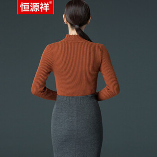 恒源祥2018新款冬季修身内穿显瘦毛衣女韩版套头半高领针织打底衫 焦糖色 175/96A/XXL