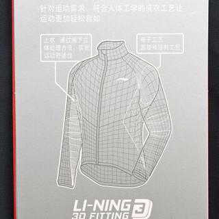LI-NING 李宁 AYMN026-1 训练系列 女 羽绒服类 标准黑 XXL
