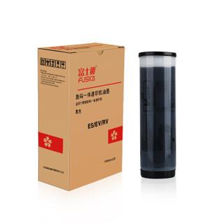 富士樱 ES/EV/RV 黑色油墨 整箱装(S-6651)适用理想 ES EV RV 速印机机型(非租赁机)5盒/共10支