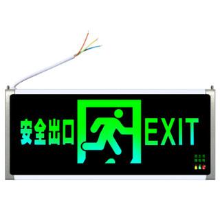 谋福80783安全出口消防指示灯LED新国标消防应急灯 安全出口疏散指示牌紧急通道标志灯(单面安全出口)