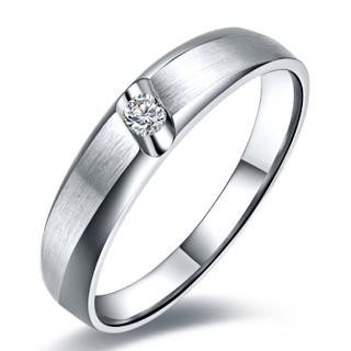 鸣钻国际 恋歌zsj1 钻石对戒 白18k金钻戒 结婚求婚戒指 情侣款