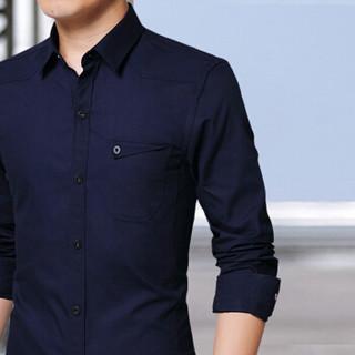 卡帝乐鳄鱼(CARTELO)衬衫 男士简约纯色商务休闲百搭修身长袖衬衣A180-8006深蓝色M