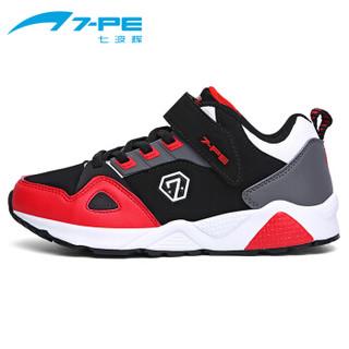 七波辉(7-PE)男童鞋子秋冬新款儿童运动鞋小学生跑步鞋中大童男童运动鞋少年款 80741 红色 33