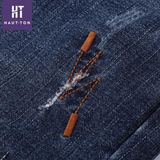 皓顿(HAUTTON) 牛仔裤男2019夏季新款韩版修身刺绣直筒裤子男潮  蓝色 36码