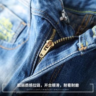皮尔卡丹(pierre cardin)牛仔裤男 修身棉弹时尚磨白小脚修身潮流男士长裤 203564 0800浅蓝色 29