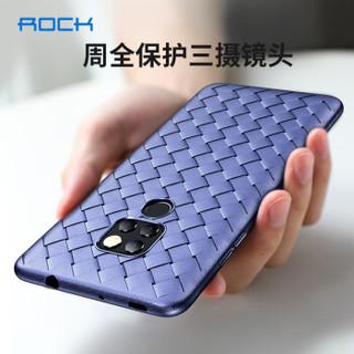 洛克(ROCK)华为Mate20手机壳/保护套 全包透气防摔TPU硅胶软套 编织款 蓝色