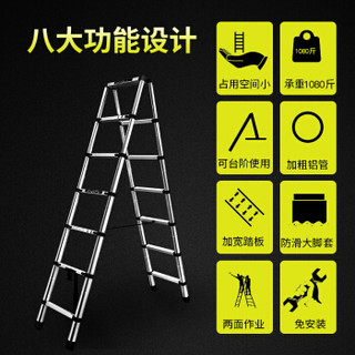 昶升 梯子 家用折叠多功能人字梯5.4+5.4米带平衡杆加轮子 户外铝合金伸缩安全架梯工程升降楼梯