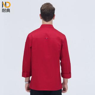 耐典 厨师服装 侧加织带时尚斜领双排扣厨师工作服男女同款工装定制 红色 3XL