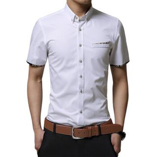 北极绒(Bejirong)衬衫男2019夏季新款短袖衬衣修身休闲衬衣透气纯色衬衫男 HZL-1730短袖白色 5XL