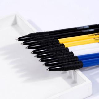 广博(GuangBo)40支装0.7mm蓝色按动圆珠笔/原子笔/按动笔升级版YZ9558B