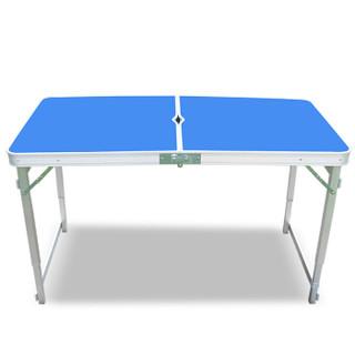 创悦户外折叠桌 简约便携式折叠餐桌简易桌子广告摆摊家用方管折叠桌椅套装CY-5939
