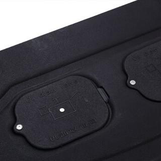 睿卡(Racen)艾瑞泽GX发动机护板底盘装甲下护板保护板地盘挡泥板防护板专用改装