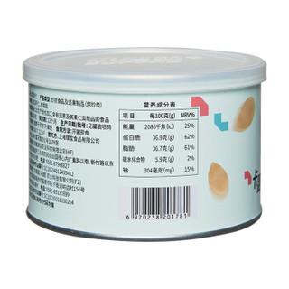 小心机十 原味烘焙西瓜子仁180g 罐装无壳免剥坚果仁