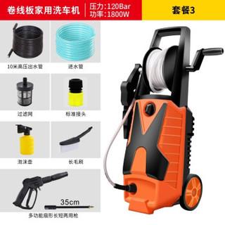 金力霸(JINLIBA)家用高压洗车机220V清洗机洗车水枪洗车泵洗车器