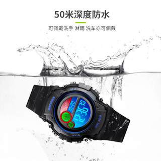 时刻美 skmei 手表男女运动学生电子表夜光防水儿童手表 黑色