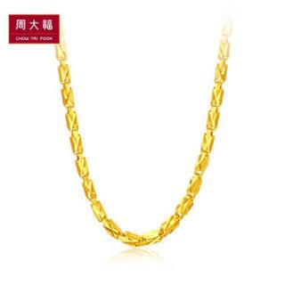CHOW TAI FOOK 周大福 F217481 足金黄金项链 45cm 10.30g