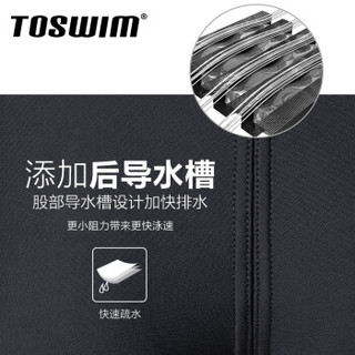 拓胜(TOSWIM)泳裤 男士泳衣 三角专业性感游泳衣 游泳裤XL