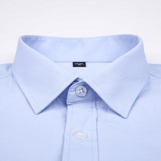 南极人(Nanjiren)长袖衬衫男士白衬衫修身正装商务职业纯色休闲衬衣 NGZPS 蓝色 40