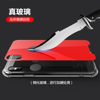ESCASE 苹果iPhoneXsMax手机壳/手机套 6.5英寸苹果手机壳 亮色玻璃防摔防刮伤保护壳 双料防摔ES-89玫瑰恋人