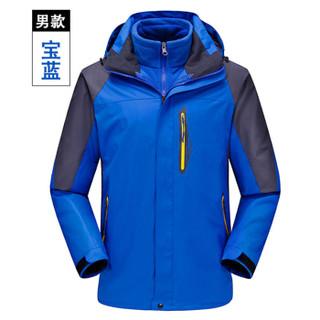 凡淑 2018冬季新品户外男女款两件套冲锋衣防风保暖工作服短外套 LLDXJ1405FSTZR J1405大红(男款) XL