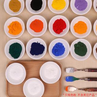 中盛画材 178601588015 油画色粉 土绿 50g