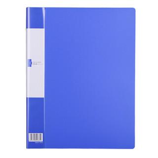 齐心(Comix) A4 资料册/文件册/插页文件夹/易取文件袋 AF40AK 40页 黑