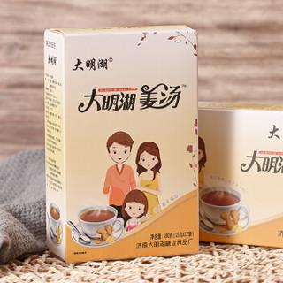 大明湖 纯正姜汤红糖姜茶15gx12袋 女生大姨妈适用茶调味品180g/盒
