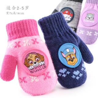 汪汪队儿童手套保暖冬男童女童加厚可爱包指幼儿小孩针织宝宝全指 PA703藏青 均码/适合2-5岁