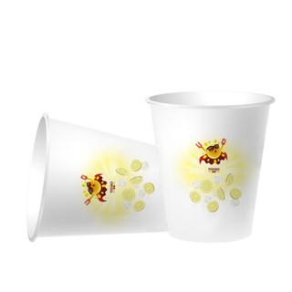 优奥 萌小阳纸杯235ML 2000只 整箱装 一次性加厚商务纸杯 大包装环保杯子