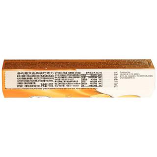 Droste 多利是 双色条装巧克力 100g 盒装