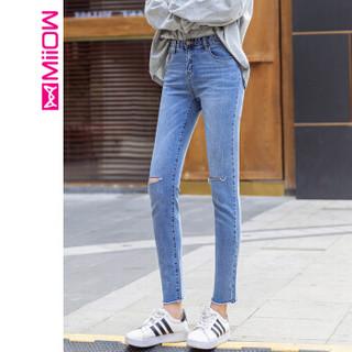 猫人(MiiOW)女裤2019春季新款破洞简约铅笔小脚裤时尚显瘦牛仔长裤 M8352002 蓝色 26码
