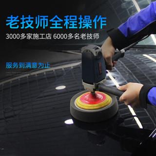 维尔卡特 WEICA 包施工汽车镀晶正品纳米水晶封釉车身镀金套装度渡膜液车漆镀膜剂