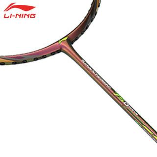 李宁(LI-NING)全新 能量75D 羽毛球拍单拍能量聚合全碳素 傅海峰比赛用拍 速度进攻型 流光绿