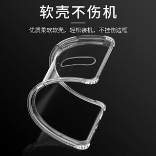 飞创 oppor17 pro手机壳硅胶透明气囊全包防摔男软壳女个性超薄潮款保护套