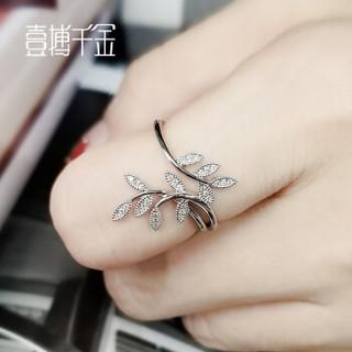一搏千金 YBQianJin 18K金求订结婚钻石戒指/情侣婚戒裸钻戒 女/时尚柳叶钻石女戒