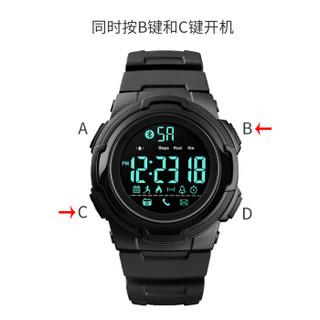 时刻美 skmei 智能手表男士多功能蓝牙电子表学生运动手表 1440黑色