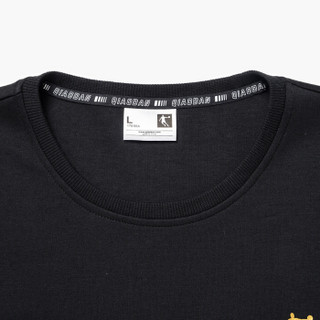 QIAODAN 乔丹 男服针织运动卫衣圆领套头衫  XWD4381329 黑色 S