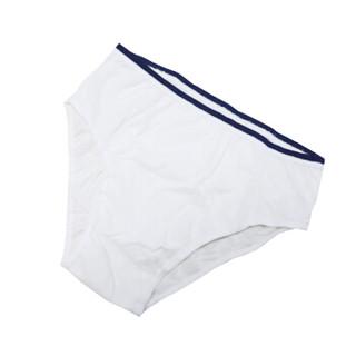 WELLHOUSE  一次性内裤男5条装纯棉商务旅行免洗内裤 男款L码