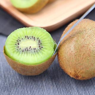 爱奇果 陕西眉县 有机徐香绿心猕猴桃 15个装 单果约80-100g 年货礼盒 新鲜水果