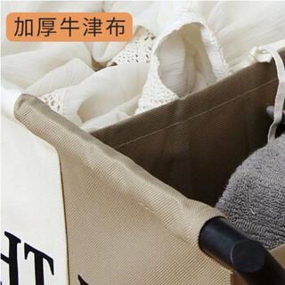 美居客 折叠脏衣篮 双格牛津布袋脏衣服收纳筐脏衣篓洗衣篮(加大版)