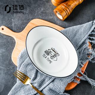 佳佰 陶瓷餐具套装餐具汤碗 碗碟套装碗具 7.5英寸元宝碗单只装(北欧风情)