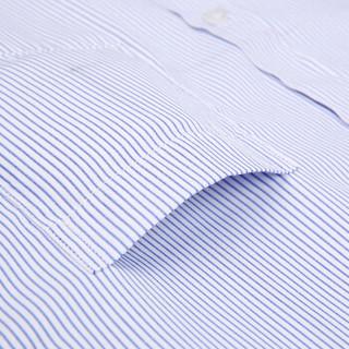南极人(Nanjiren)长袖衬衫男士白衬衫修身正装商务职业纯色休闲衬衣 NGZPS 条纹7110 39