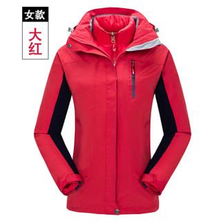 凡淑 2018冬季新品户外男女两件套羽绒冲锋衣保暖工作服短外套 LLDX161FSTZR J1619天蓝-女 XXL