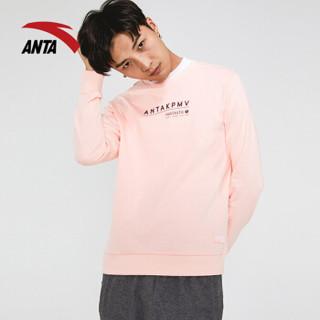 ANTA 安踏 95838704 男套头卫衣新款打底衫时尚套头衫潮流运动套头卫衣 A230蜜粉色  L(男175)