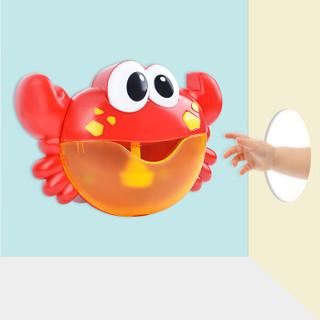 洁比世 浴室玩具抖音同款 螃蟹吐泡泡机 宝宝洗澡捏捏叫戏水玩具 早教开发智力玩具
