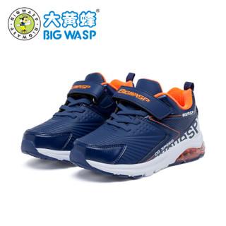 大黄蜂童鞋 儿童运动鞋男童二棉鞋保暖冬季中大童气垫跑步鞋107518501R深蓝桔 38