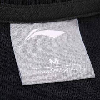 LI-NING 李宁 AWDMC99-1 篮球系列 男 卫衣类 标准黑 M