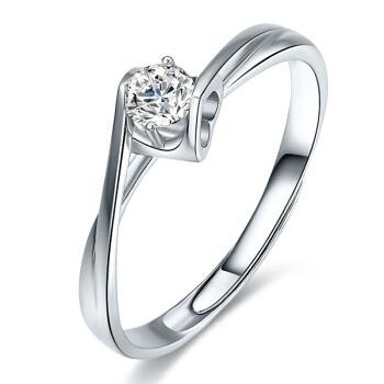 鸣钻国际 天使之吻 PT950铂金钻戒女 白金钻石戒指结婚求婚女戒 活口可调节