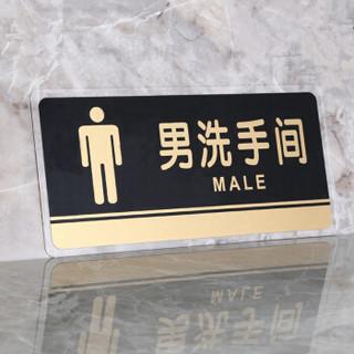 谋福 8157 透明边黑金亚克力科室牌门牌墙贴洗手间指示牌 标识牌办公室门牌贴挂牌 (男洗手间)3件装